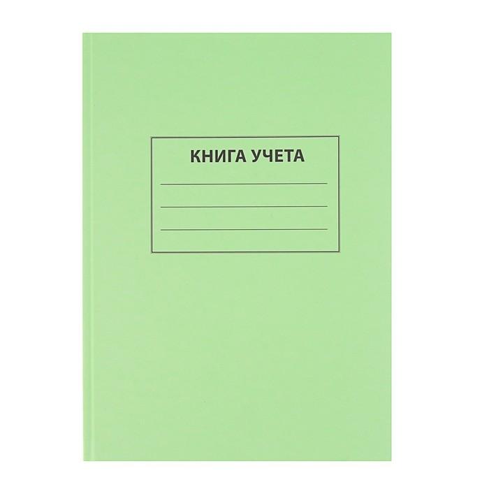 Книга учета Calligrata 96 листов, клетка, зелёная обложка, блок газетка