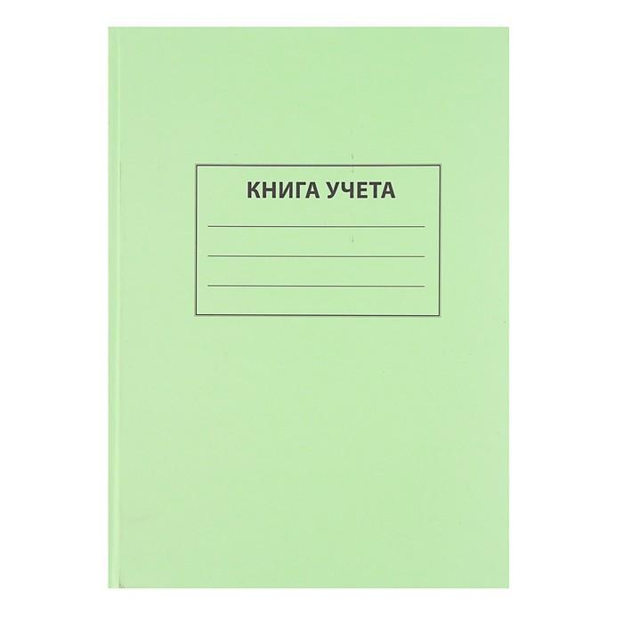 Книга учета Calligrata 144 листа, клетка, зелёная обложка, блок газетка