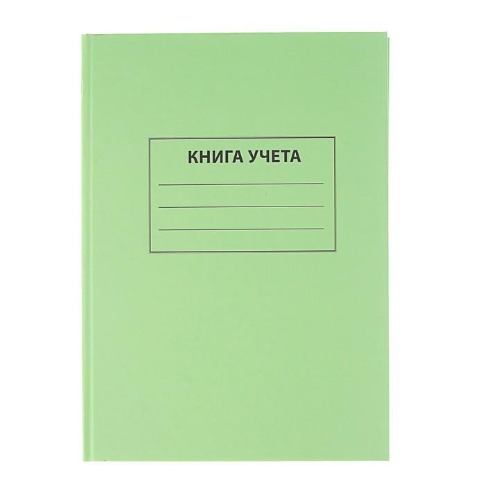 Книга учета Calligrata 192 листа, клетка, зелёная обложка, блок газетка