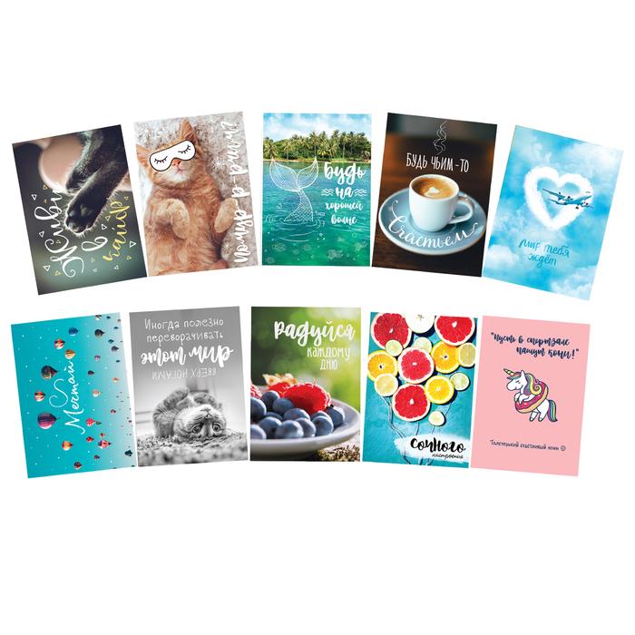 Набор открыток красота в простом, нарисовать