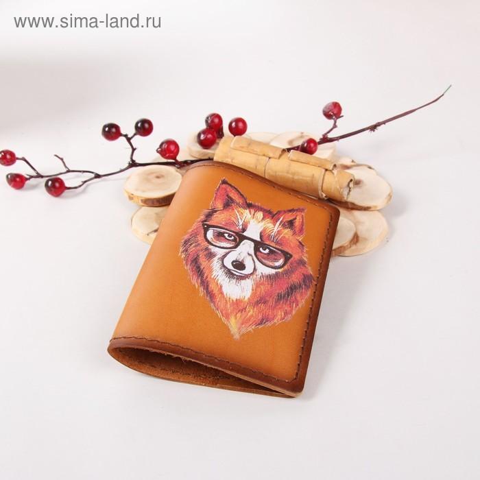 """Обложка для паспорта """"Лиса"""", цвет коричневый"""