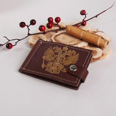 Зажим для купюр с металлическим держателем, карманы для карт,цвет тёмно-коричневый