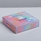 Коробка складная «Вкусного настроения», 14 × 14 × 3,5 см