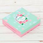 Упаковка для кондитерских изделий «Самой», 25 × 25 × 4.5 см - фото 308036565