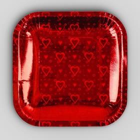 Тарелка «Квадрат», набор 6 шт., голография в сердечко, цвет красный