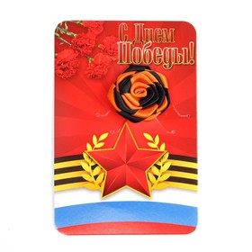 """St. George brooch """"victory day"""""""