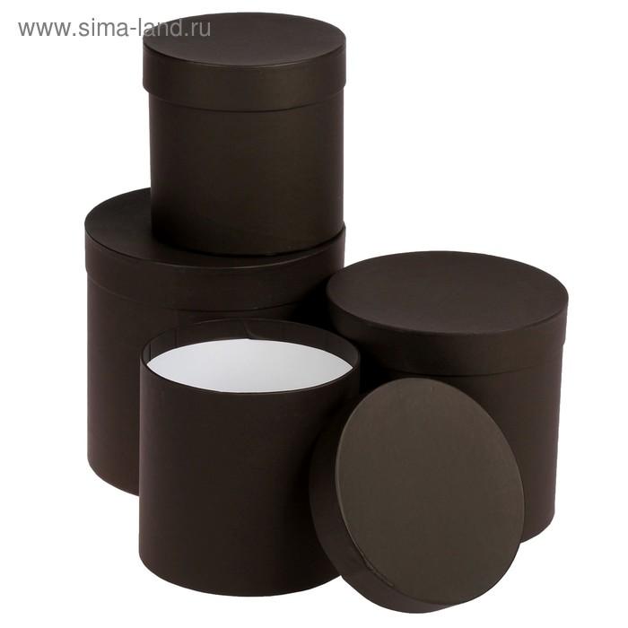 "Набор круглых коробок 4в1 ""Кофе"", однотонные, 20 х 20 х 20 - 15 х 15 х 15 см"