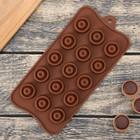 """Форма для льда и шоколада, 15 ячеек, """"Торнадо"""", цвет шоколадный"""