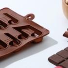 """Форма для льда и шоколада """"Ноты"""", 15 ячеек, цвет шоколадный"""