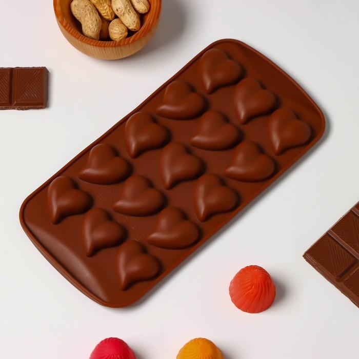 """Форма для льда и шоколада """"Сердца"""", 15 ячеек, цвет шоколадный"""