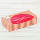 Коробка для сладостей «Поздравляю», 10 х 20 х 5 см
