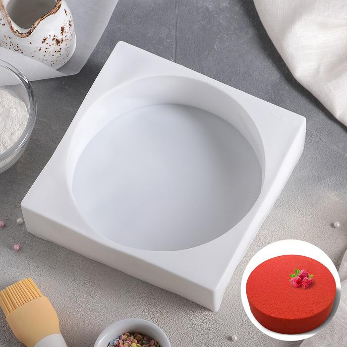 Форма для муссовых десертов и выпечки «Круг», 19,5×5 см, цвет белый