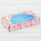 Коробки под пирожные «Сюрприз для кого–то особенного», 10 × 20 × 5 см