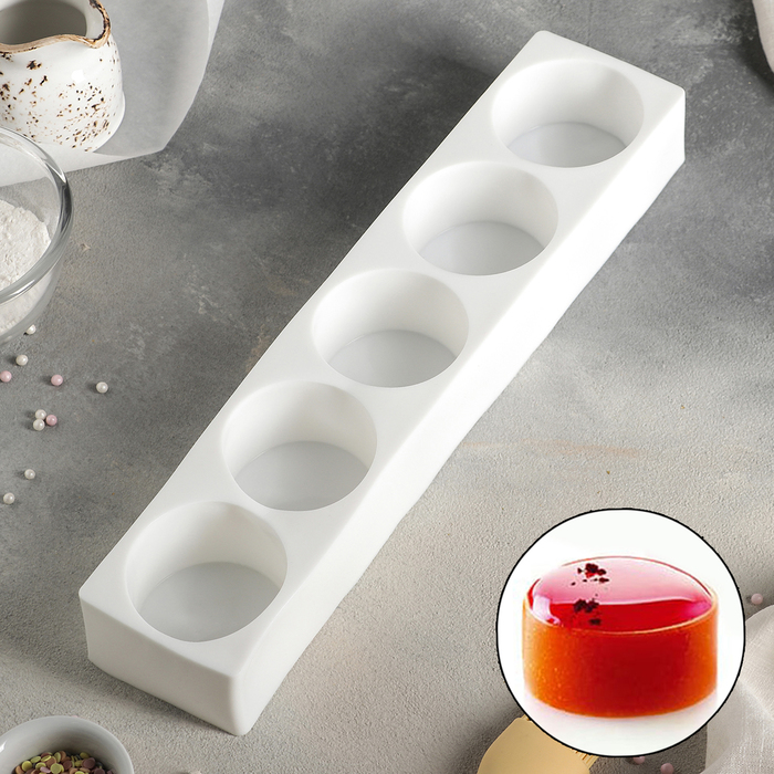 Форма для муссовых десертов и выпечки Доляна «Круг», 39×8 см, 5 ячеек, цвет белый