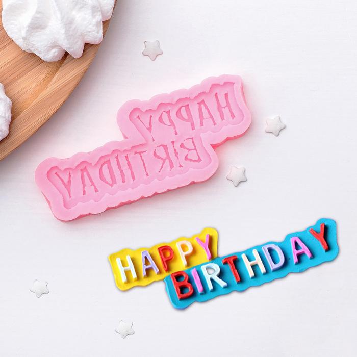 Молд силиконовый 10,2х4,2х0,9 см Happy Birthday