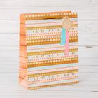 Пакет ламинированный вертикальный «Для тебя», S 15 × 12 × 5,5 см