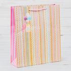 Пакет ламинированный вертикальный «Для тебя с заботой», S 15 × 12 × 5,5 см