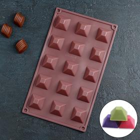 "Baking ""Pyramid"", 15 cells, MIX color"