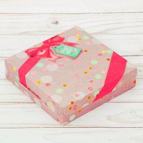 "Foldable box ""Little joy"", 14 × 14 × 3.5 cm"
