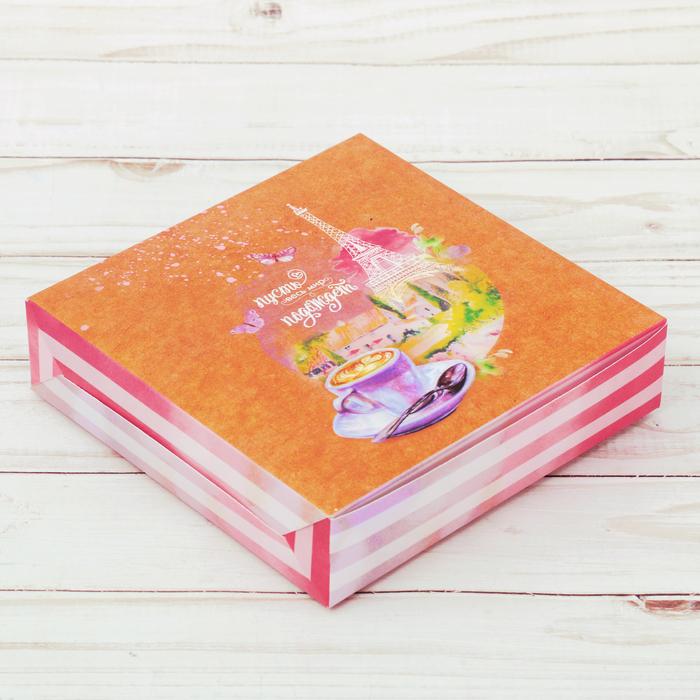 Коробка складная «И пусть весь мир подождёт», 14 × 14 × 3.5 см - фото 196964848