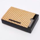 Складная коробка «Весь мир в твои ру×ак», 17.6 × 12,7 × 4.1 см