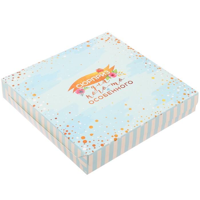 Коробка складная «Сюрприз для кого–то особенного», 14 × 14 × 3.5 см - фото 308036586