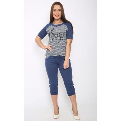 Комплект женский (футболка, бриджи) ТК-638 цвет МИКС, р-р 48