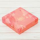 Коробка складная «Сладкий момент», 14 × 14 × 3,5 см