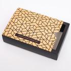 Складная коробка «Прекрасные моменты», 15,6 х 11,7 х 4,1 см