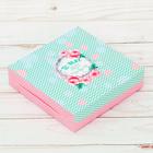 Коробка складная «Только для тебя», 14 × 14 × 3,5 см