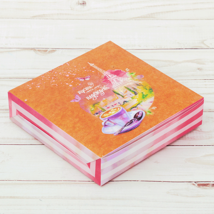 Коробка складная «И пусть весь мир подождет», 25 × 25 × 4,5 см - фото 152141564