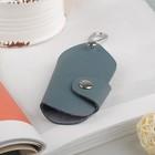 Ключница на кнопке, кольцо внутри, карабин, цвет голубой