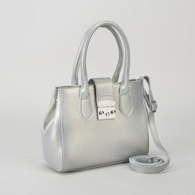 Сумка женская, отдел на молнии, с расширением, наружный карман, длинный ремень, цвет серый перламутровый