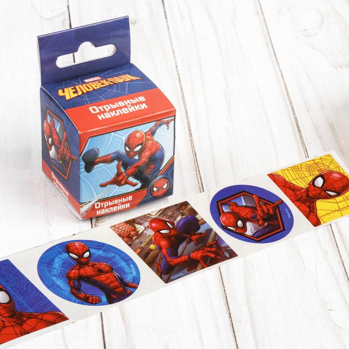 """Наклейки отрывные в наборе """"Ты супер"""", Человек-паук, 49 шт."""