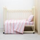 Пододеяльник детский 125*120, зиг-заг розовый, бязь, хл100%
