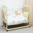 Пододеяльник детский 125*120, зайка-мишка-голубой, бязь, хл100%