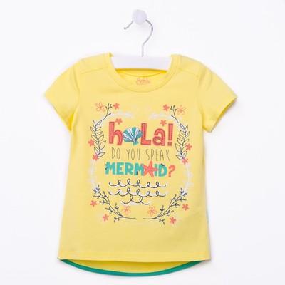 Футболка для девочки, рост 128 см, цвет жёлтый ФБ534
