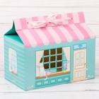Коробка для сладостей Just for you, 10 × 18 × 14 см