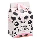 Упаковка для кондитерских изделий «Маленькие радости», 8 × 10 × 16 см