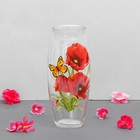 "Vase ""Poppies"" with decal, d-7cm, 10х23 cm"