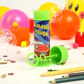 """Мыльные пузыри """"Будь первым!"""", 45мл"""