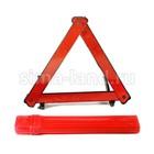 Знак аварийной остановки красный, пластиковый бокс