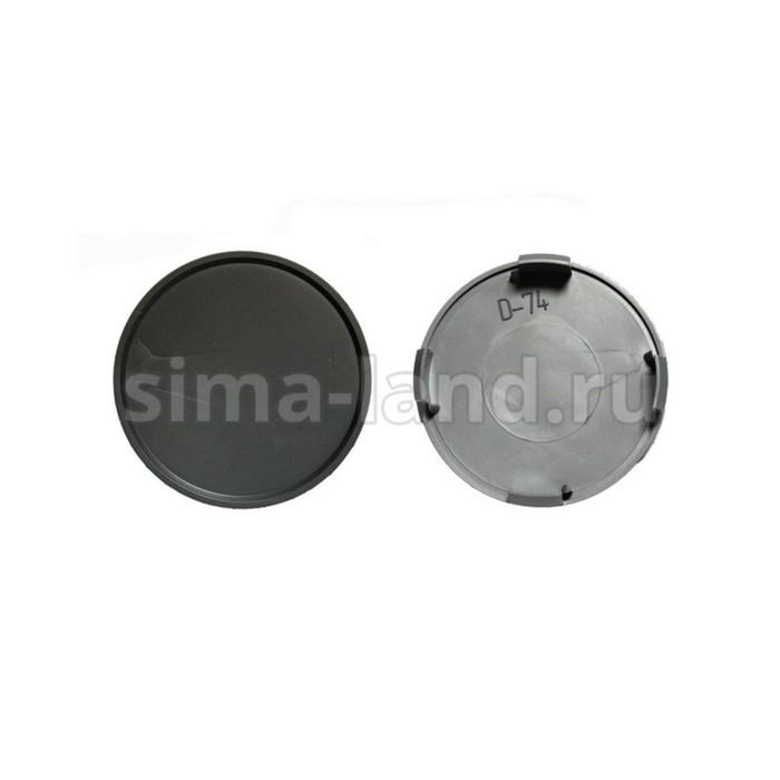 Колпачок на литой диск термостойкий D-74
