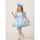 Карнавальный костюм «Мальвина сказочная», сатин, размер 28, рост 110 см
