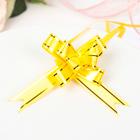 Бант-бабочка №1,2 золотая полоса, желтый