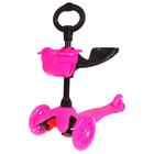 Самокат-каталка стальной OT-2014/033, три колёса PU d= 125 и 80 мм, цвет розовый