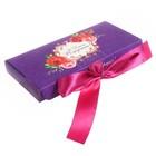 Коробка для шоколада с лентами «С Днём рождения», 18 × 8 × 2 см