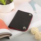 Кошелёк женский на кнопке, отдел для монет, цвет бордовый/чёрный