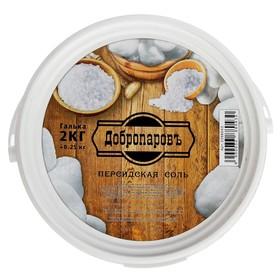 """Персидская белоснежная соль """"Добропаровъ"""", галька, 50-120мм, 2 кг - фото 1399625"""