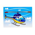 "Пазлы магнитные А6 ""Вертолет"" 3374"